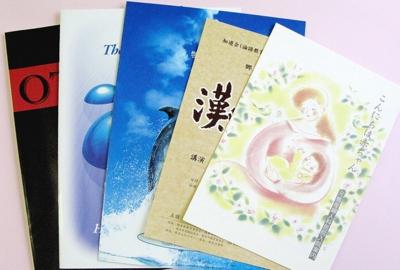 (印刷商品紹介④)冊子物.jpg