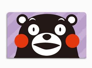 くまもん紫02.jpg